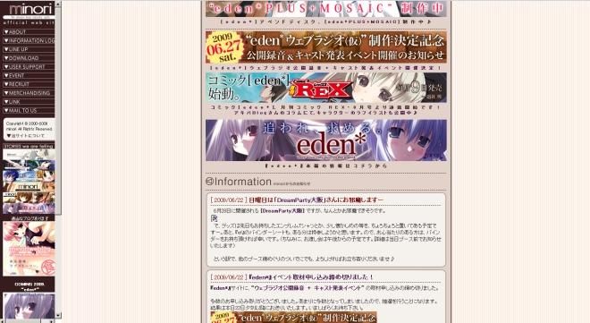 Minori main page