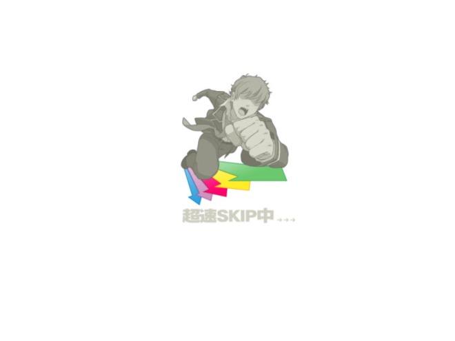 Super skip