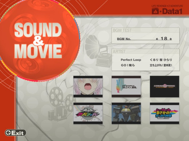 Sound and Movie Mode