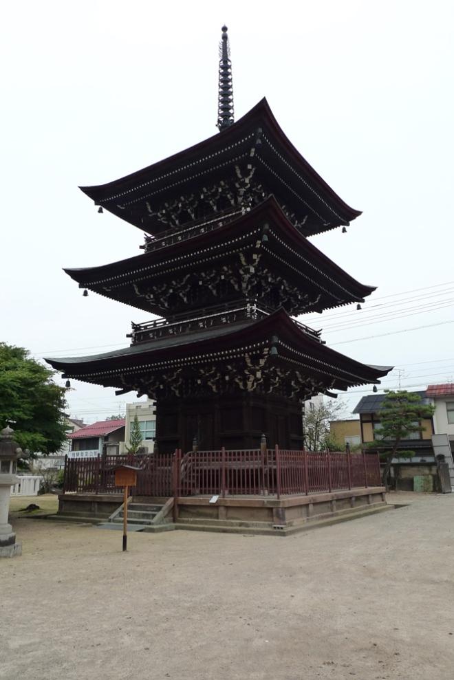 Pagoda tower thingy