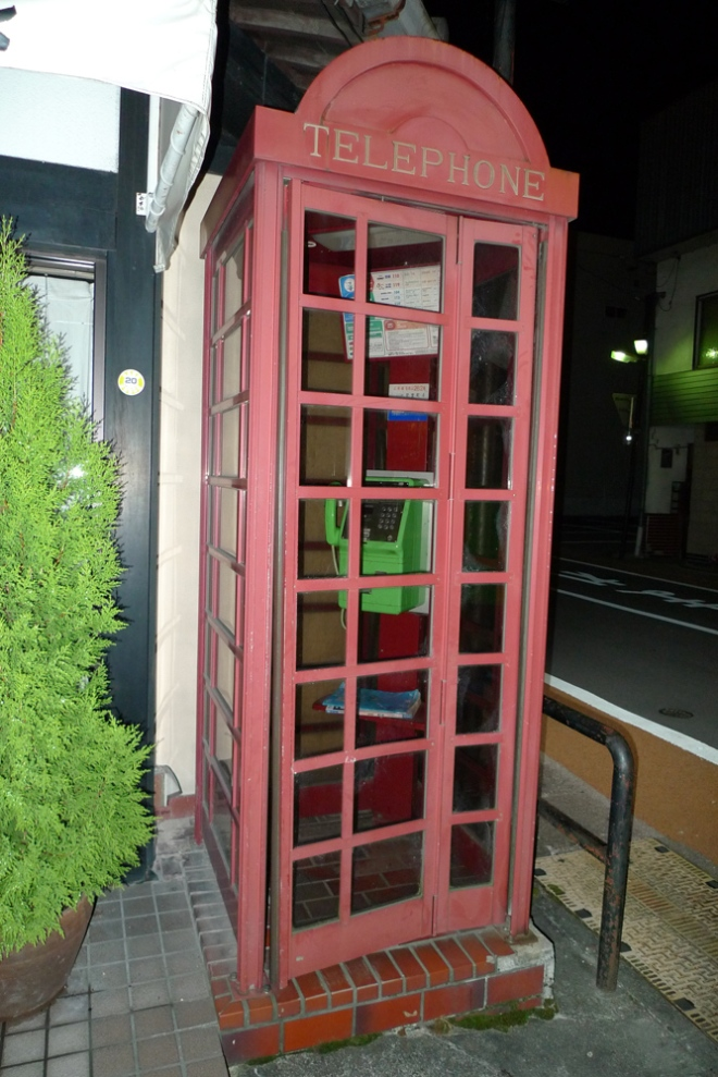 Why is there a telephone booth over here may I ask?
